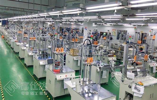 自动锁luo丝机厂家